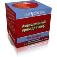 Крем для лица от МОРЩИН аюрведический, Day 2 Day Care, 50г