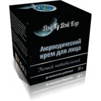 Крем для лица НОЧНОЙ питательный Day 2 Day Care, 50г