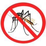 Средство от ползающих и летающих насекомых